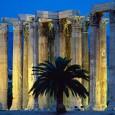 ATENA – Revelion 2012 – de la 425 euro  Perioada: 30.12.2011 – 03.01.2012 ...